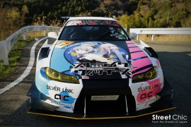 S15 Silvia Itasha With DIY Aero